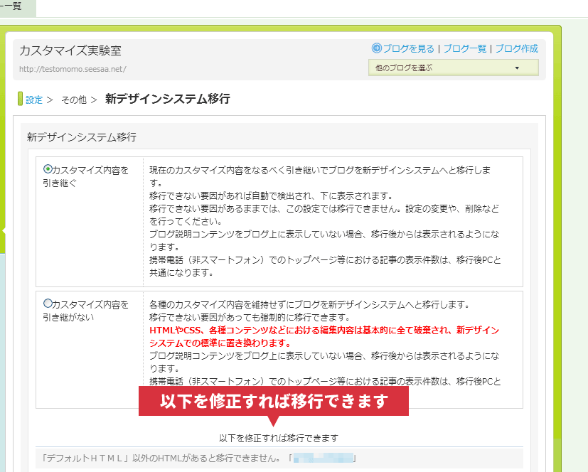 j-170403-02.png