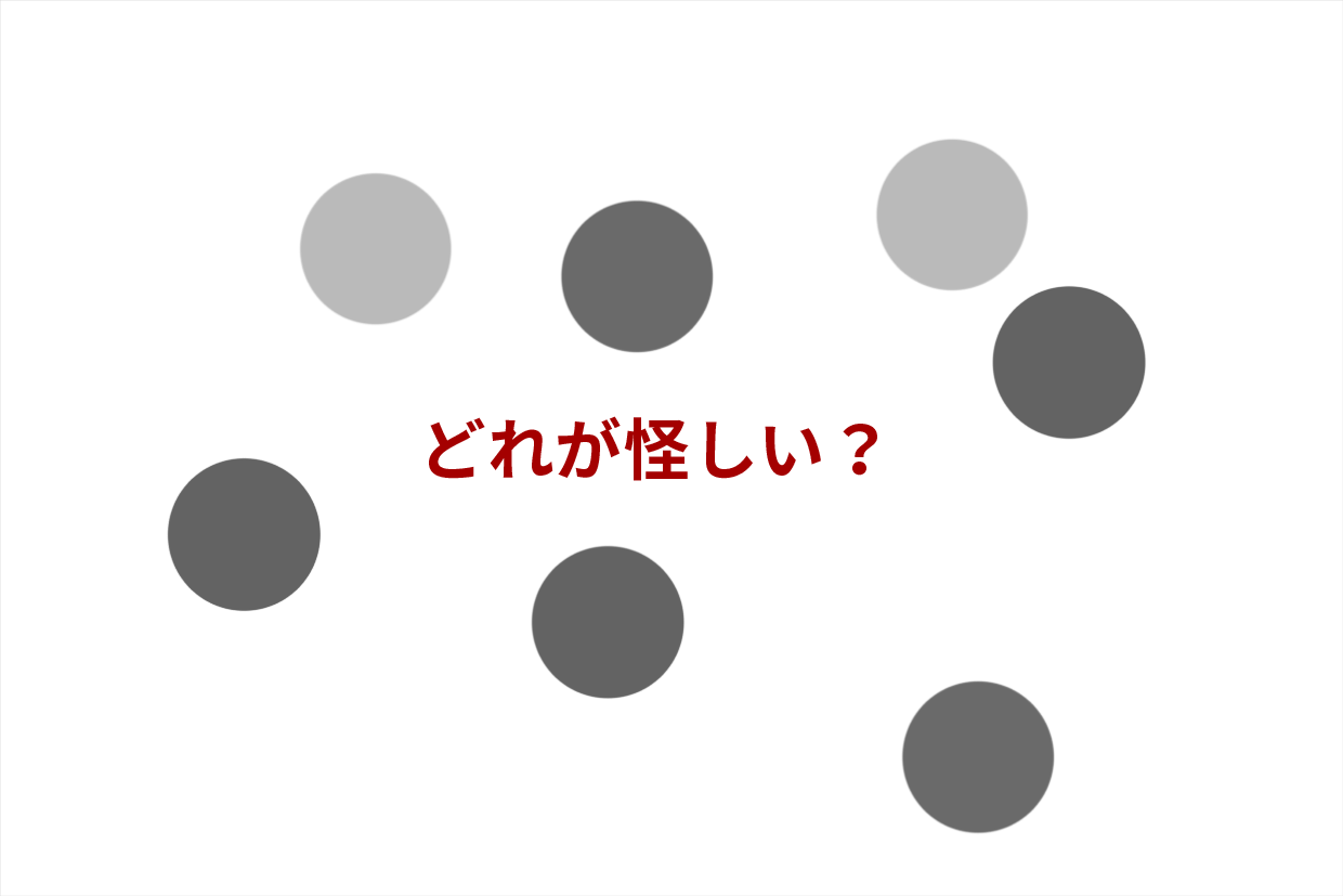 j190327-1.png