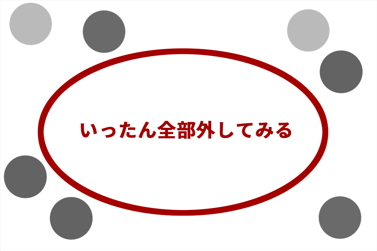 j190327-2.png